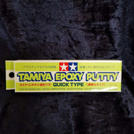 Epoxy Putty - Tamiya