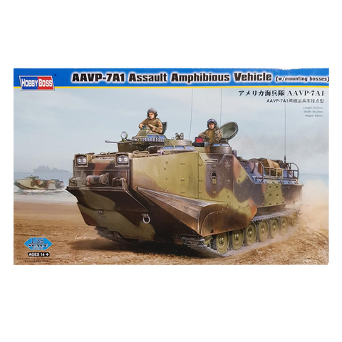 AAVP-7A1 Assault 1:35 - Hobbyboss