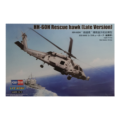 HH-60H Rescue Hawk 1:72 - HobbyBoss