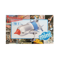 Thunderbird 1 mini - Aoshima (for kids)