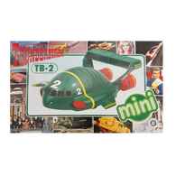 Thunderbird 2 mini - Aoshima (for kids)