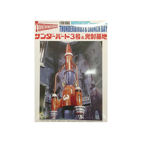 Thunderbird 3 and Launch Bay 1:350 scale - Aoshima