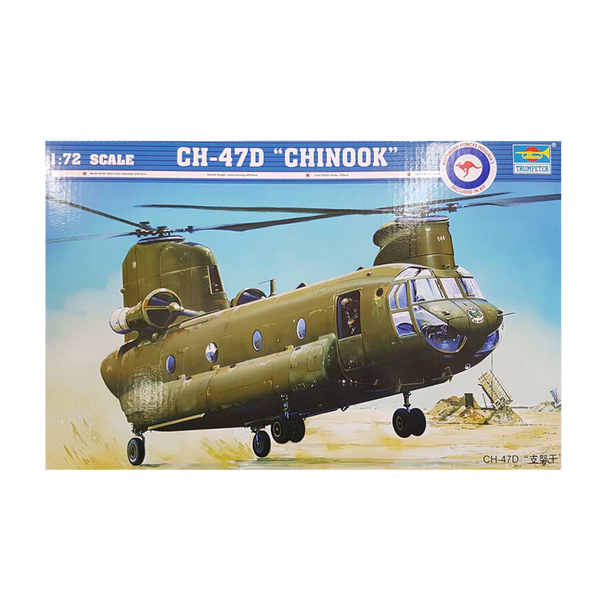 CH-47D CHINOOK 1:72 scale - Trumpeter