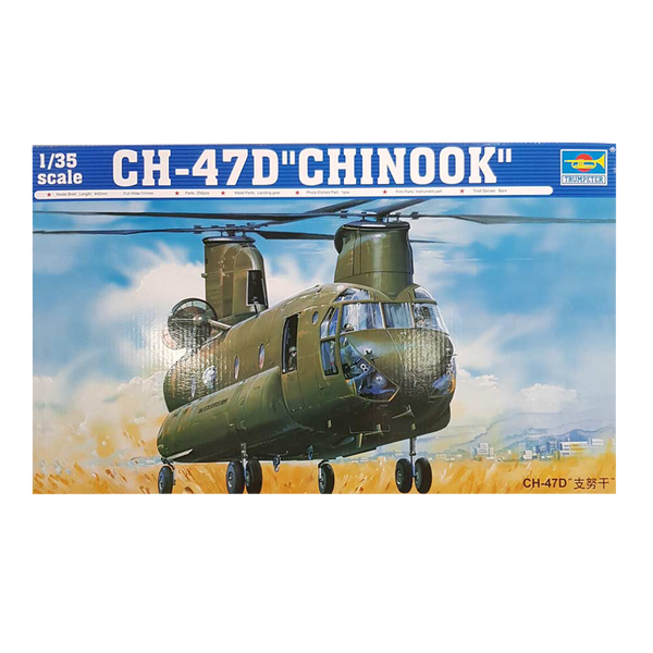 CH-47D CHINOOK 1:35 scale - Trumpeter