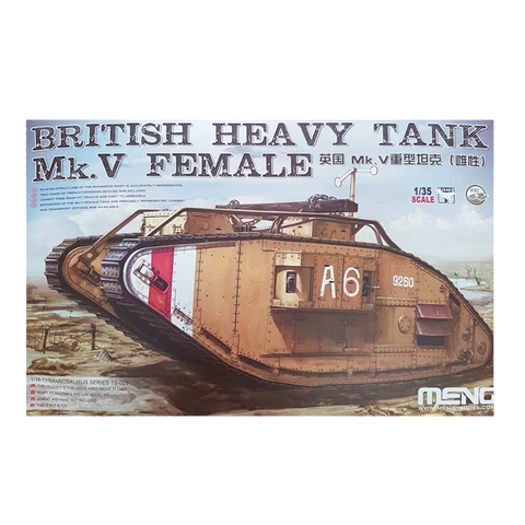 Mark V Female British Tank 1:35 - Meng