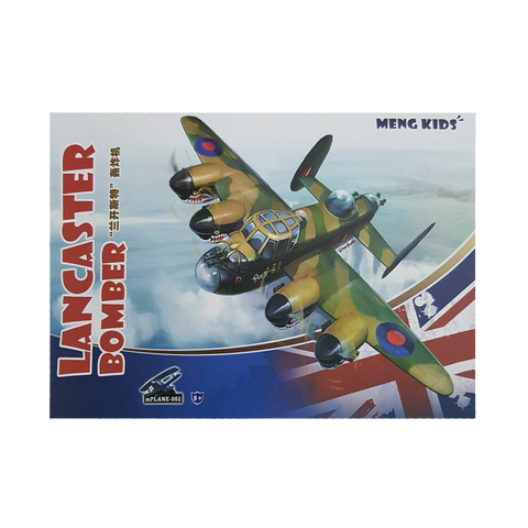 Lancaster Bomber (for kids) - Meng Kids