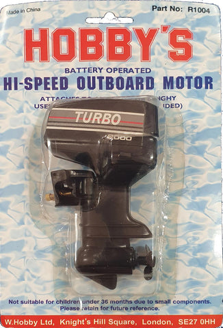 Battery Operated Outboard Motor MOT-45 R1004
