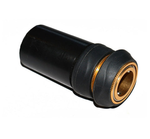 MaxiMist™ Hose Progun Adapter