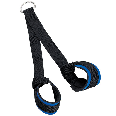 Body Solid NTS10 Nylon Triceps Strap
