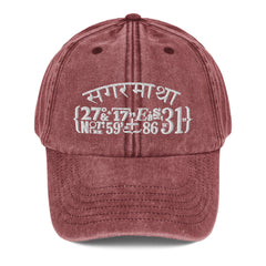 Everest Coordinates Vintage Hat