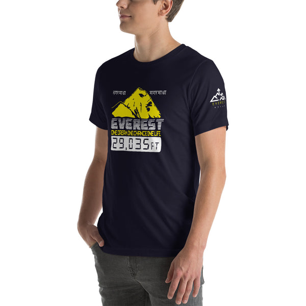 Short-Sleeve Unisex Everest Dream 29035 T-Shirt