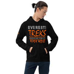 Everest Dream Treks Adventure For Life Unisex Hoodie