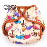 One Size Diaper Cover - CN5