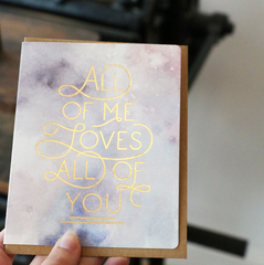 All of Me Greeting Card