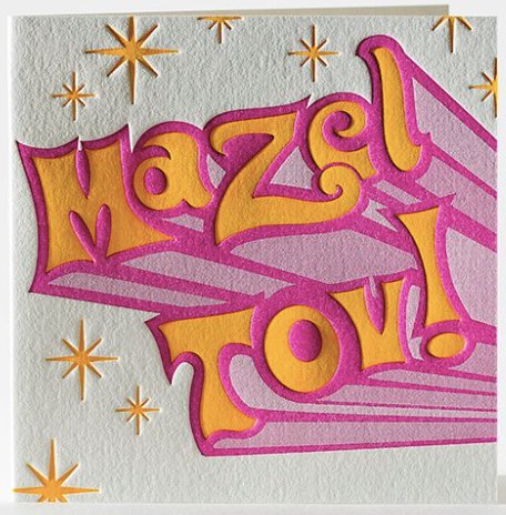 Funky Mazel Tov Greeting Card