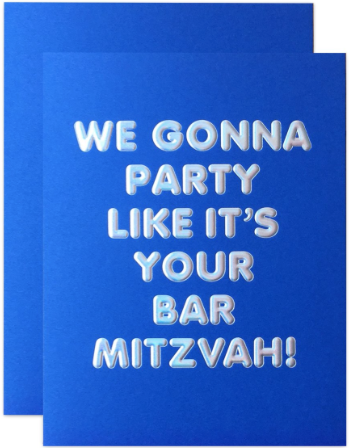 Bar Mitzvah Party Greeting Card