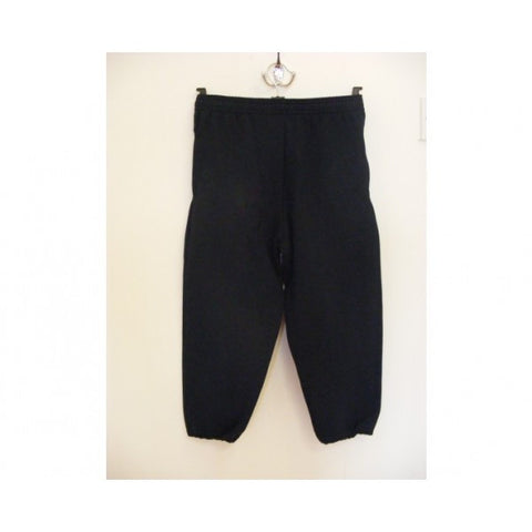 Brookfield Nursery Jogging Bottoms