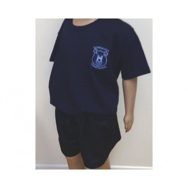 Donemana Primary School Cotton Shorts