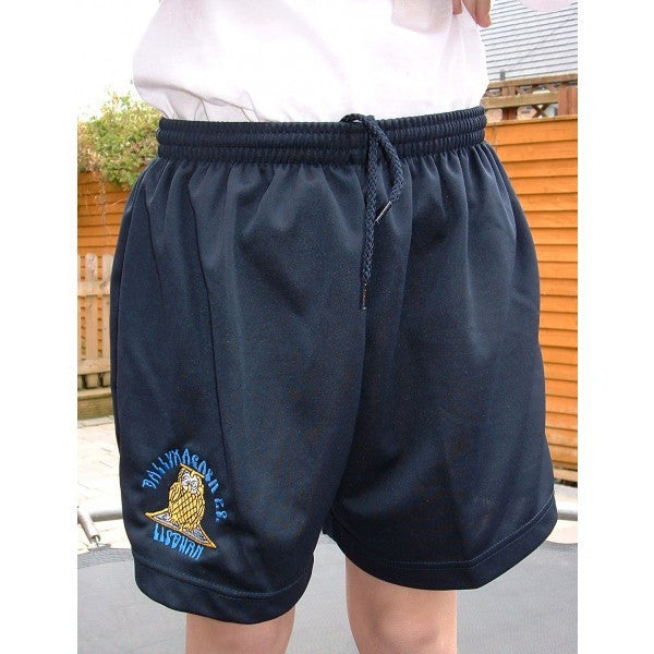 Ballymacash Primary School P.E Short