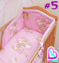 Load image into Gallery viewer, 5 Piece Baby Kids Bedding Set Duvet Cover / Safety Bumper to fit Cot / Cot Bed - babycomfort.co.uk