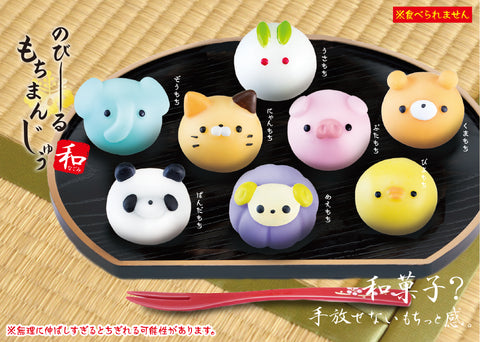 Mochi Manjyu Squishy Blind Box