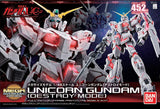 Mega - Unicorn Gundam (Destroy Mode)