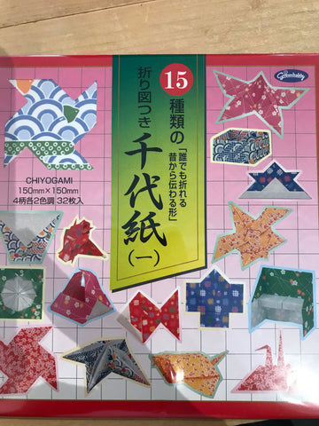 Chiyogami Sheet (4 Pattern 2 Colors 32 Sheets)