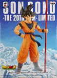 Banpresto Son Goku The 20th Film - Limited