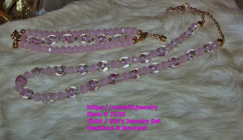 7220 PINK MAUVE SWAROVSKI CRYSTAL NECKLACE -BRACELET SET ITEM #