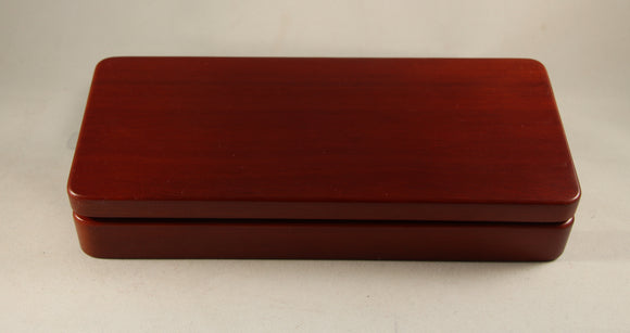 SRGB - Single Pen Rosewood Gift Box Case