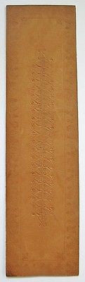 Vintage Hand Tooled Book Mark: Colonial Williamsburg, Virginia Trades Craft Art