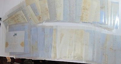 Lynn, Mass South Boston Morgan Family Parsons Archive 60 Pieces Stampless etc.