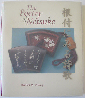 Poetry of Netsuke. Miniature Sculpture. Japan. Carving.