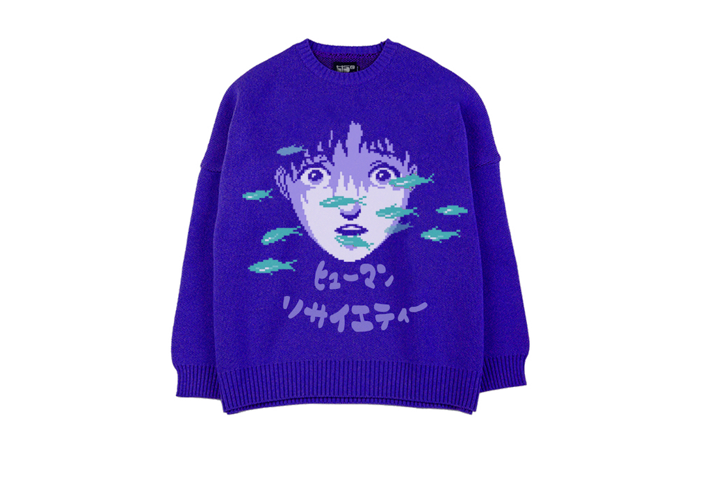 FISHBOWL - KNIT SWEATER