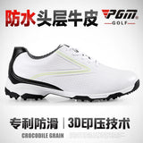 PGM genuine pre sale 3D printing pressure golf shoes male models Golf leather sports shoes breathable waterproof - golf-post