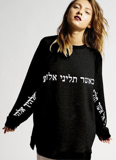 One Love Sweatshirt / Black Ring Spun Terry