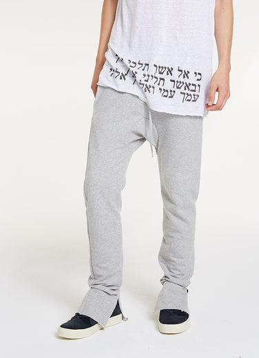 High and Low Sweat Pants / Heather Grey