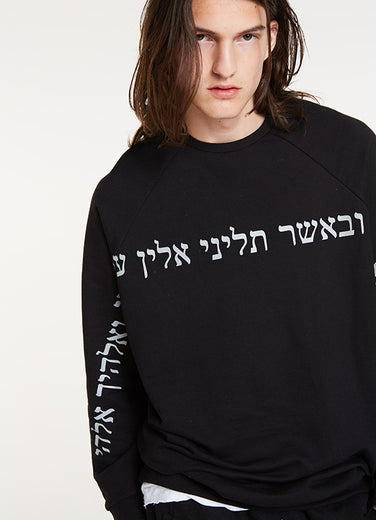 One Love Sweatshirt / Black