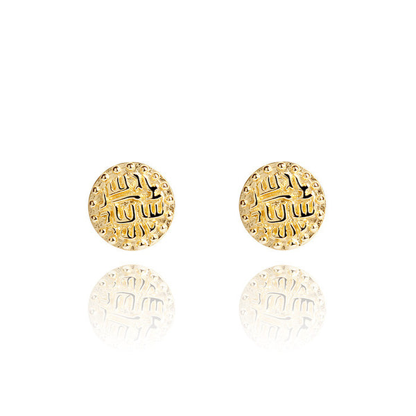 Ancient Coin Talisman Gold Vermeil Stud Earrings