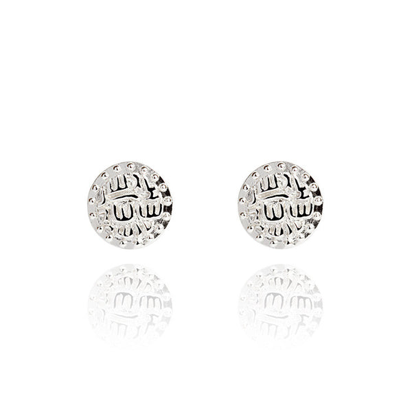 Ancient Coin Talisman Sterling Silver Stud Earrings