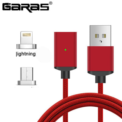 GARAS - NEW Magnetic Charger Cable - Craftted