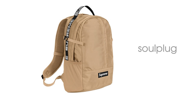 Supreme Backpack (SS18) Tan