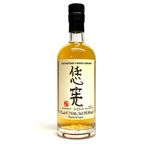 "Japanese Whisky ""That Boutique-y Whisky Company"" 21 Year Old Batch #3 - 375mL"
