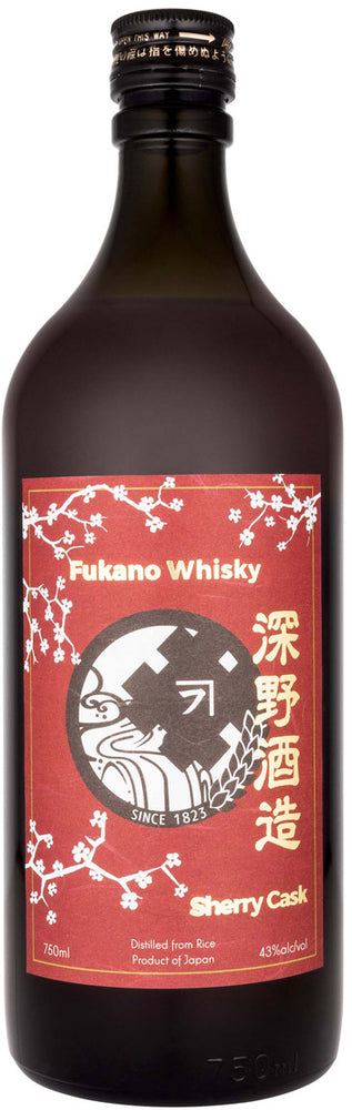 Fukano Sherry Cask Whisky