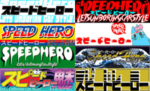 SpeedHero Slap Design