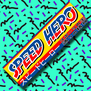 Copy of SpeedHero - Up Yours
