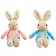 Peter Rabbit/Flopsy Bean  Rattle 19cm