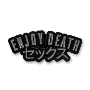 "Enjoy Death ""ED Logo"" Pin"
