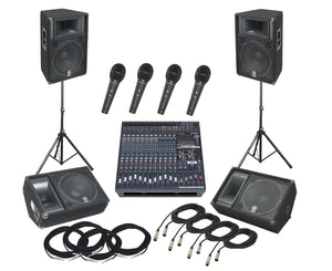 Yamaha EMX5016CF / S115V PA Package with Monitors - Megatone Music