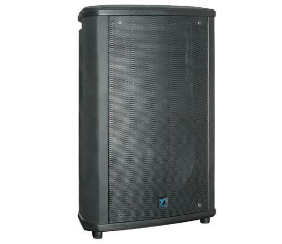 Yorkville NX750P Powered Speaker 750w